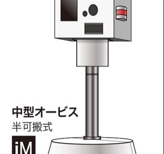 埼玉県幸手市