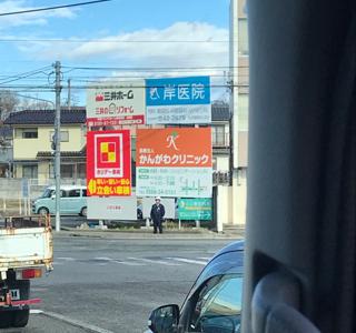 長野県上田市大屋