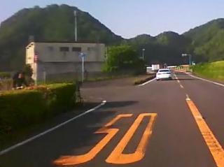 静岡県田方郡函南町塚本